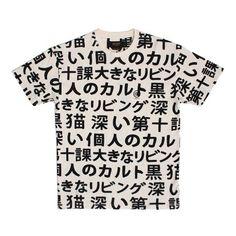 10 Deep New Standard T-Shirt Natural Kanji Print ($44) ❤ liked on Polyvore featuring tops, t-shirts, shirts, t shirts, 10 deep shirt, pink t shirt, shirts & tops and pink shirt