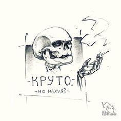 skull, hamlet, why, sketch, art.  череп, эскиз, арт,