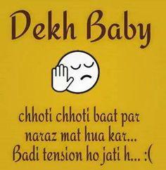 Dekh baby