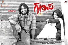 Ganapa (2015) Kannada Full Movie Donwload
