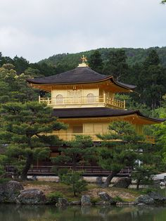 Kinkaku-ji Kyoto, Japan; The infamous golden pavilion.  The same one in Pokemon Gold/Silver? Hmmm