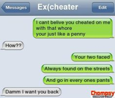 Text Message The EX