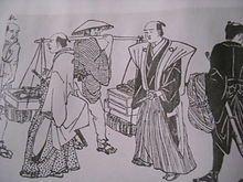 Japan - Wikipedia, the free encyclopedia