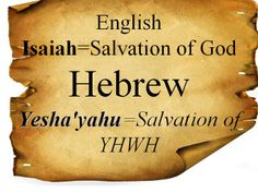 I Hebrew Words, Meant To Be, Names, God, Dios, Allah, The Lord