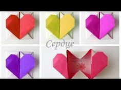 heart box origami