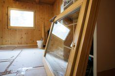 Výmena okien je pre väčšinu z nás strašiakom. Prečítajte si, ako to zmeniť ;) http://www.incon.sk/blog/3578-vymena-okien-ako-prebieha-a-preco-sa-jej-nemusite-bat