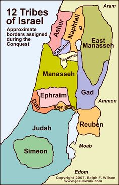 Twelve tribes of Israel, c. 1200 BCE (according to Book of Joshua)