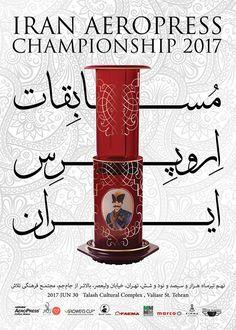 Iran Aeropress Champs 2017
