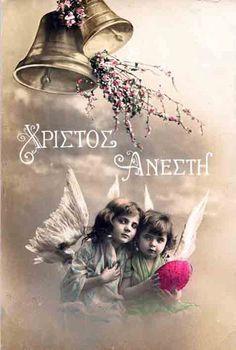 Easter Art, Easter Crafts, Vintage Cards, Vintage Postcards, Orthodox Easter, Greek Easter, Easter Quotes, Easter Wishes, Easter Parade