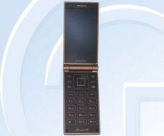 Samsung SM-W2014: Clamshell Mobile Dual-Display With 800 2.3 GHz Snapdragon Processor