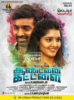 Aandavan Kattalai (2016) Full Tamil Movie Download in HD MP4 3GP - http://djdunia24.com/aandavan-kattalai-2016-full-tamil-movie-download-in-hd-mp4-3gp/