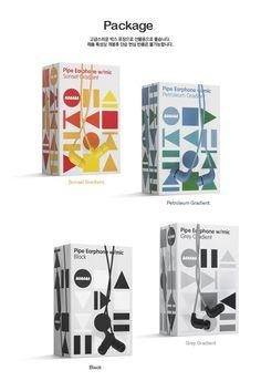 AIAIAI Earphone Packaging