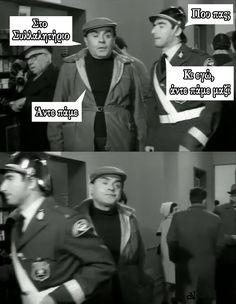 Συλλαλητήριο #συλλαλητηριο #συλλαλητηριο_movies