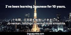 Japanese Phrases: Top 40 Phrases for Learners Part 4   LinguaJunkie.com