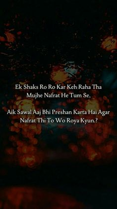 Shyari Quotes, Real Life Quotes, Reality Quotes, Mood Quotes, Attitude Quotes, Hurt Quotes, Poetry Quotes, Urdu Poetry, Qoutes