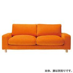 Muji orange sofa - this looks really comfortable - and it's orange too! Orange Sofa, Orange And Purple, Orange Color, Pink, Call Orange, Orange You Glad, Warm Color Schemes, Muji, House Inside