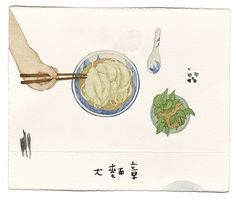 Pluto and the Moonbears — Artist of the Week: Whooli Chen Whooli Chen is a...