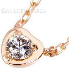 カルティエ ネックレス ディアマン レジェ ドゥカルティエ ハート ダイヤモンド K18PG ピンクゴールド B7059400 Cartier ジュエリー ペンダント ダイアモンド