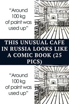 If you happen to like interesting spaces, we are pretty sure Café Bw (which has two different cafes located both in Moscow and Sankt Petersburg, Russia)