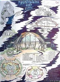 Architecture Concept Drawings, Pavilion Architecture, Education Architecture, Architecture Board, Contemporary Architecture, Architecture Design, Presentation Board Design, Architecture Presentation Board, Auditorium Design