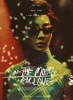 "MP741. ""In the Mood for Love"" Alternative Movie Poster by Adam Juresko (Wong Kar Wai 2000) / #Movieposter"