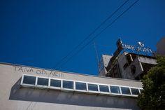 Bosnia ed Herzegovina - Don't Forget 93'