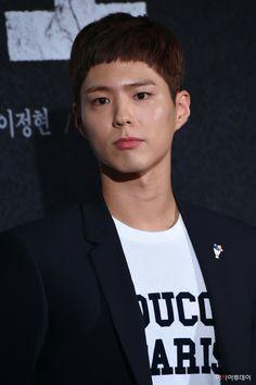 Park Bo Gum | That new haircut makes him more sexy! | Battleship Island VIP Premier | 07.20.17