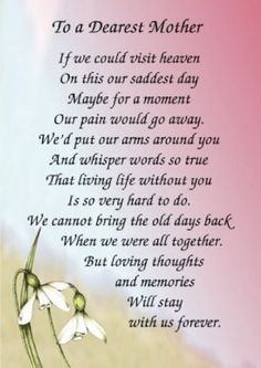 Six years today Mom you had to leave us, for God needed another Angel to care for his garden. I will hold you in my heart forever. Until we meet again Miss My Mom Quotes, Mom In Heaven Quotes, Mom I Miss You, Mothers Love Quotes, Happy Mother Day Quotes, Mother Quotes, Missing Mom In Heaven, Mother In Heaven, Missing Mom Poems