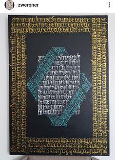 #art #zweroner #alphabet #calligraphie #painting #kenyarkana #prière Alphabet, Art Deco, Painting, Calligraphy, Alpha Bet, Painting Art, Paintings, Painted Canvas, Drawings