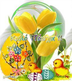 Relax, Mary, Easter, Birthday, Birthdays, Easter Activities, Dirt Bike Birthday, Birth Day