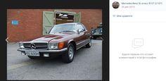 В Великобритании выставлен на продажу раритетный Mercedes-Benz 500 SL http://kleinburd.ru/news/v-velikobritanii-vystavlen-na-prodazhu-raritetnyj-mercedes-benz-500-sl/