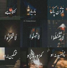 Poetry Quotes In Urdu, Love Poetry Urdu, Urdu Quotes, Quotations, Best Quotes, Quran Quotes Love, Beautiful Islamic Quotes, Allah Quotes, Islamic Inspirational Quotes