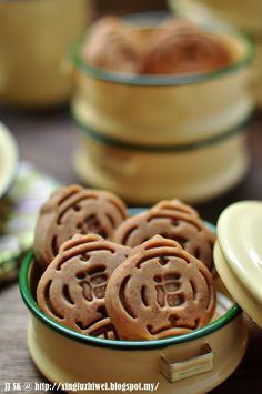 爱厨房的幸福之味: 红豆公仔饼 Red Bean Gong Zai Bing