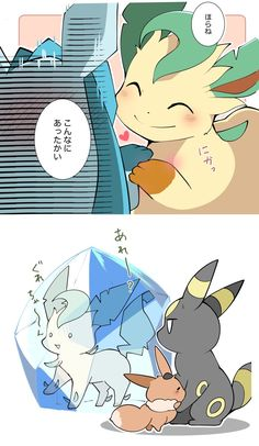 Pokemon Comics, Pokemon Funny, Pokemon Cards, Eevee Comic, Eevee Cute, Pokemon Eevee Evolutions, Cute Pokemon Pictures, Digimon, Kawaii