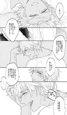 Manga Couple, Couple Cartoon, Handsome Anime Guys, Hot Anime Guys, Conan, Otaku Anime, Manga Anime, Amuro Tooru, Marvel Jokes