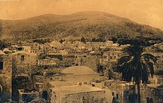 Nablus-نابلس: NABLUS - Late 19th, early 20th c. 7 (1900's, Mt. Girzim)
