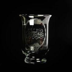Vase Bismillah
