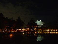 Kagamiike Todaiji, Nara, Japan
