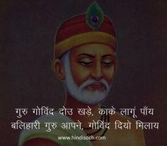 http://www.hindisoch.com/kabir-ke-dohe-in-hindi/