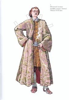 Peter I of Russia paper doll (4 of 12)