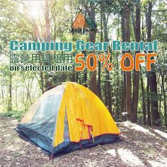 ▲▲Camping Gear Rental 50% Off - Terms & Conditions▲▲快閃優惠 ▲▲  ■ Anyone who rents our camping gear packages on 15-16/7 (Sat & Sun, 2-day-1-night) can enjoy 50% off discount. ■ This discount only applies on packages. ■ This offer cannot be used in conjunction with any other promotions. ■ Full payment has to be made on or before 30/6 to confirm order.  ■ 現凡於15-16/7 (星期六及日)租借任何露營用具套餐,即可享有五折優惠。 ■ 此優惠只適用於露營用具套餐。 ■ 此優惠不可與其他優惠同時使用。 ■ 須於30/6或之前付全費以確定訂單。  ▲package price/ 出租套餐 →https://goo.gl/GrPSp5…