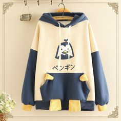 Swag Outfits, Anime Outfits, Pretty Outfits, Cool Outfits, Fashion Outfits, Kawaii Fashion, Cute Fashion, Cute Sweatshirts, Hoodies
