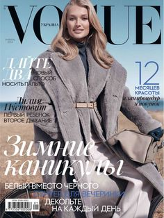 Toni Garrn by Benny Horne Vogue Ukraine January 2014