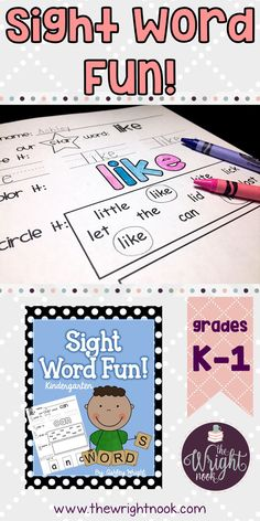 Great way to practice learning sight words! Students write the word, color the word, find the word, and cut and paste to spell the word. Great for independent practice, learning centers, and homework!