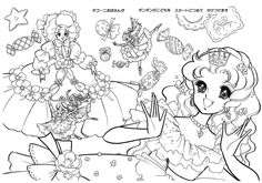 Nour Serhan uploaded this image to 'Nutcracker colouring book'.  See the album on Photobucket.