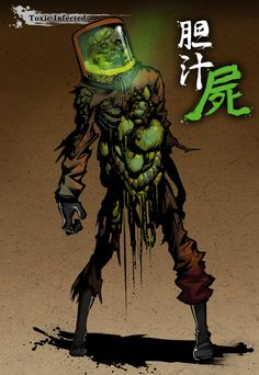 View an image titled 'Toxic Infected Art' in our Yaiba: Ninja Gaiden Z art gallery featuring official character designs, concept art, and promo pictures. Concept Art World, Fantasy Concept Art, Creature Concept Art, Creature Design, Fantasy Art, Dark Fantasy, Arte Zombie, Zombie Art, Monster Concept Art