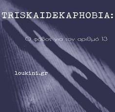 20paraksenesfovies-triskaidekaphobia13