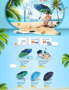 #2017년7월1주차 #중문 #여름 Email Design, Web Design, Desktop Design, Gala Dinner, Website Layout, Korea Fashion, Graphic Design Inspiration, Banner Design, Landing