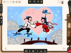 Happy QiXi Day :) Chinese Valentine's Day #Qixi #七夕 Made by #NoteLedge