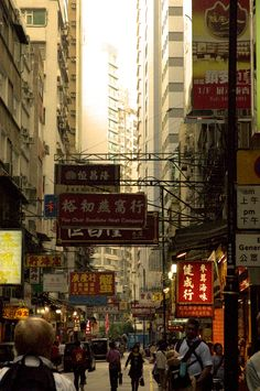 Streets of Hong Kong - the city is literally a hop and skip over a canal from where I will be living. Prime.